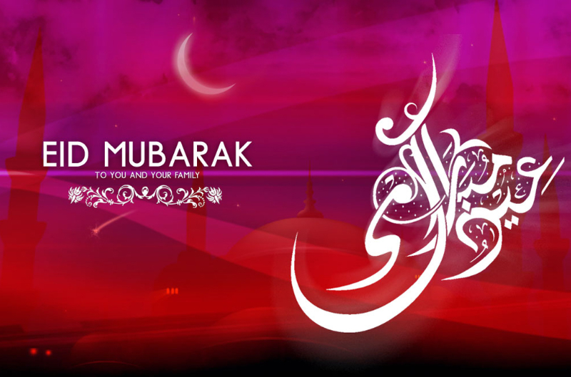 Eid-Mubarak-red